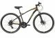 Bicicleta Caloi Easy Rider Aro 700
