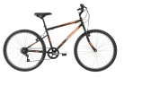 Bicicleta Caloi Twister Easy Aro 26