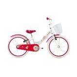 Bicicleta Groove Unilover Aro 20