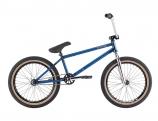 Bicicleta Haro BMX 15 DUO