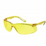 Óculos Super Safety SS5